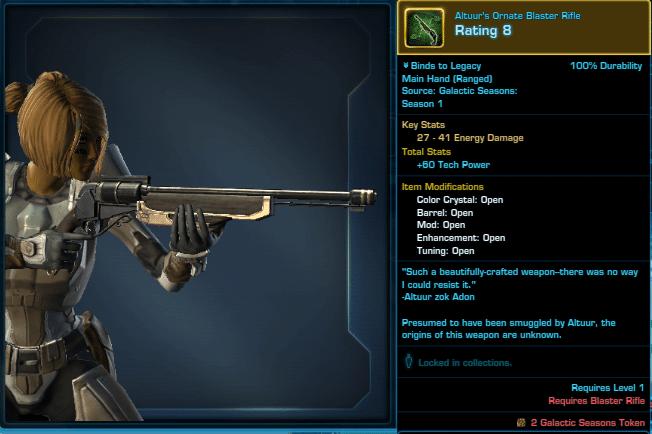 SWTOR Galactic Seasons Rewards Altuur's Ornate Blaster Rifle